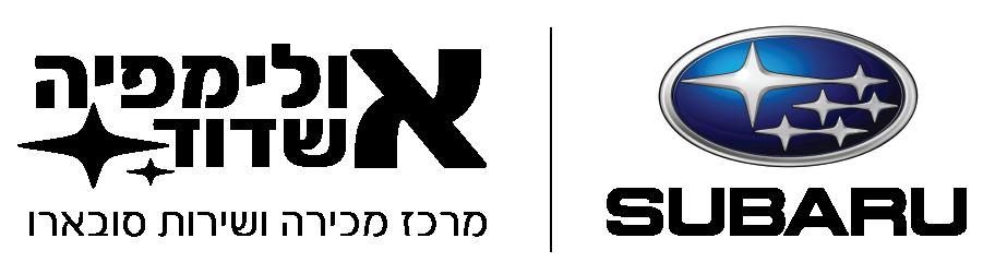 מוסך אולימפיה