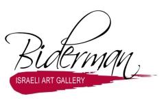 בידרמן גלריה לאומנות ישראלית